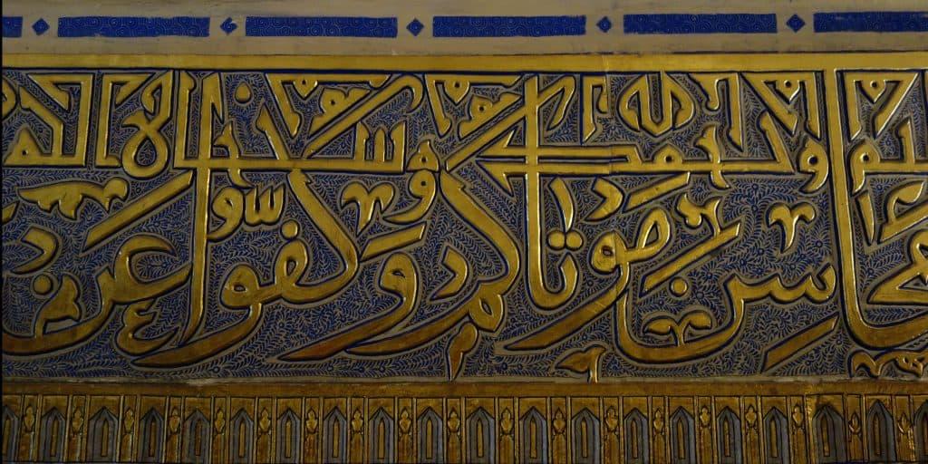 Inside Timurs mausoleum