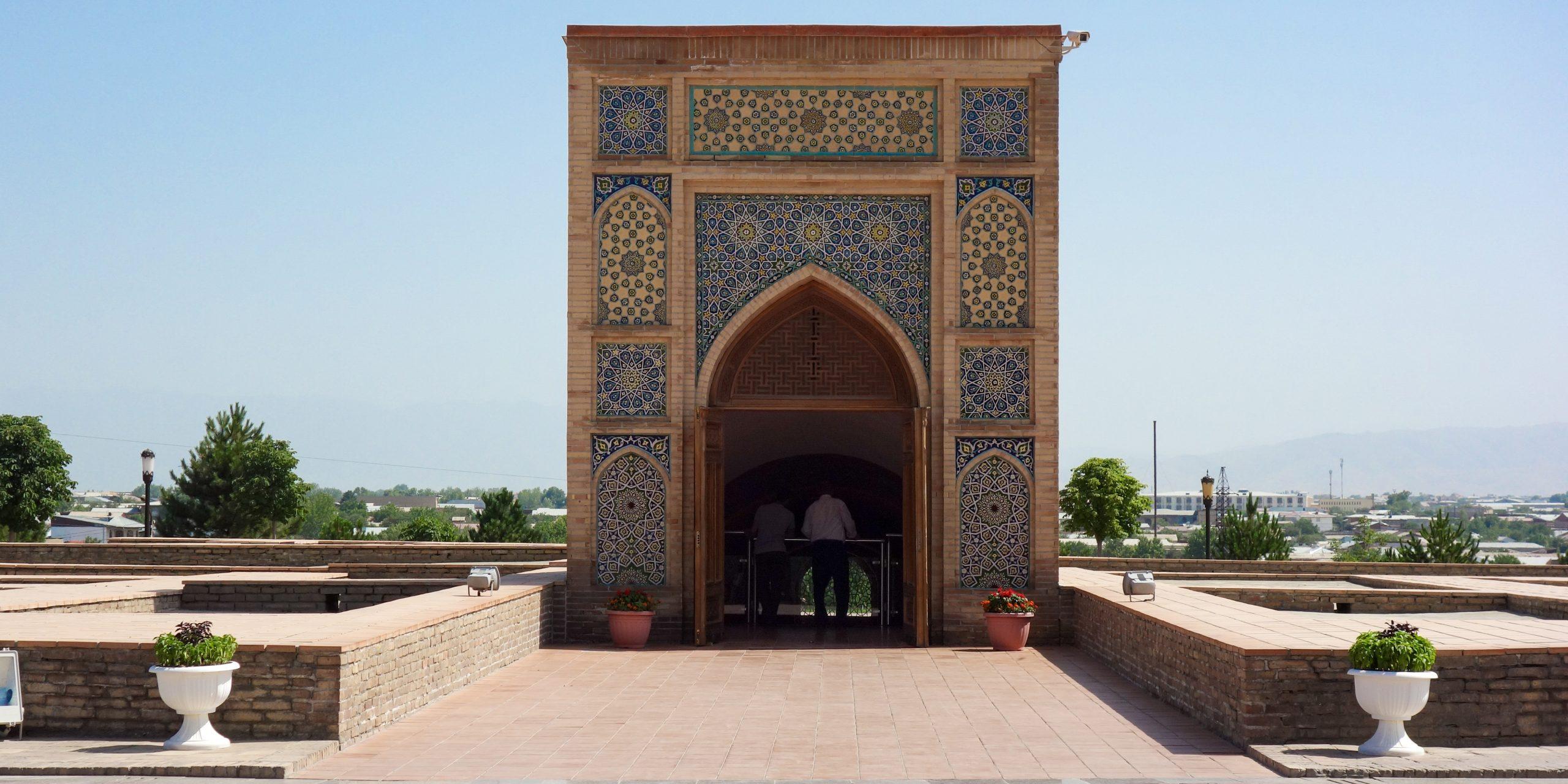 Ulugbek's Observatory in Samarkand, Uzbekistan