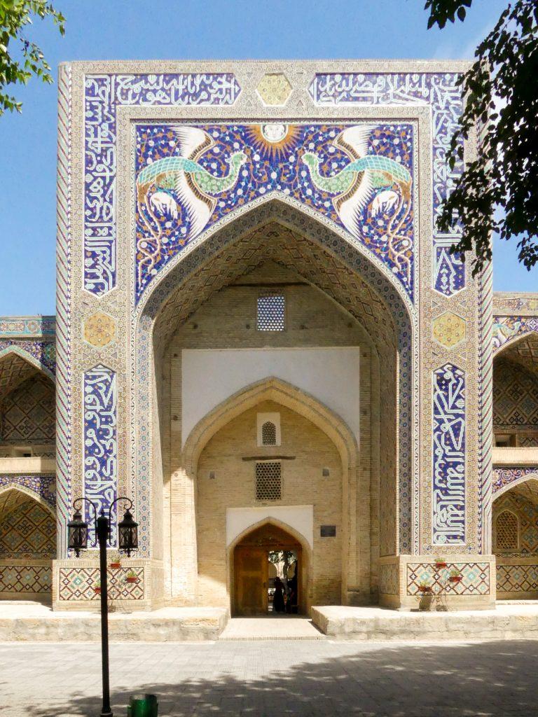 Nadir Divan-Beghi Madrasa, Bukhara, Uzbekistan