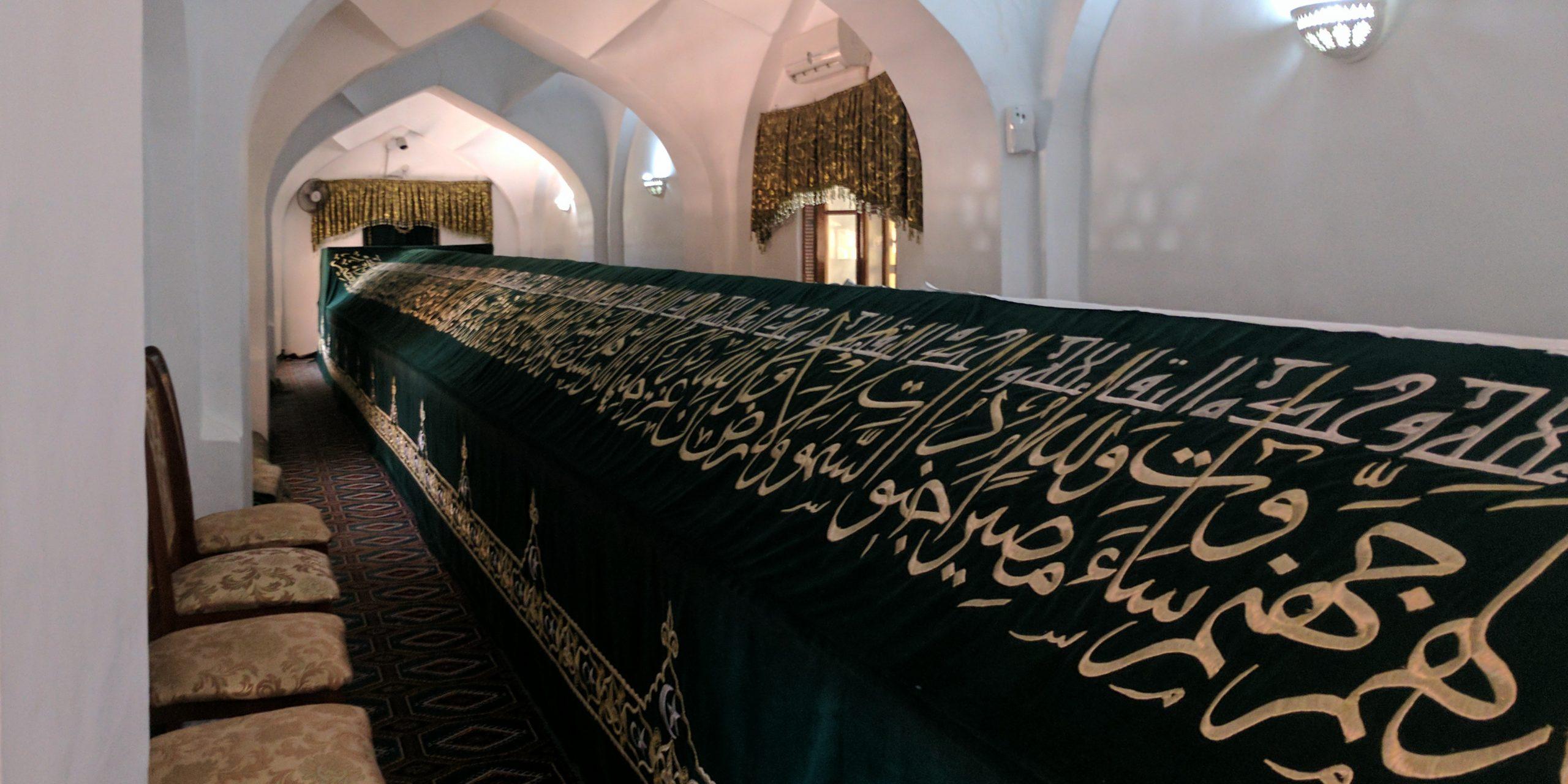 Prophet Daniel's Mausoleum in Samarkand, Uzbekistan