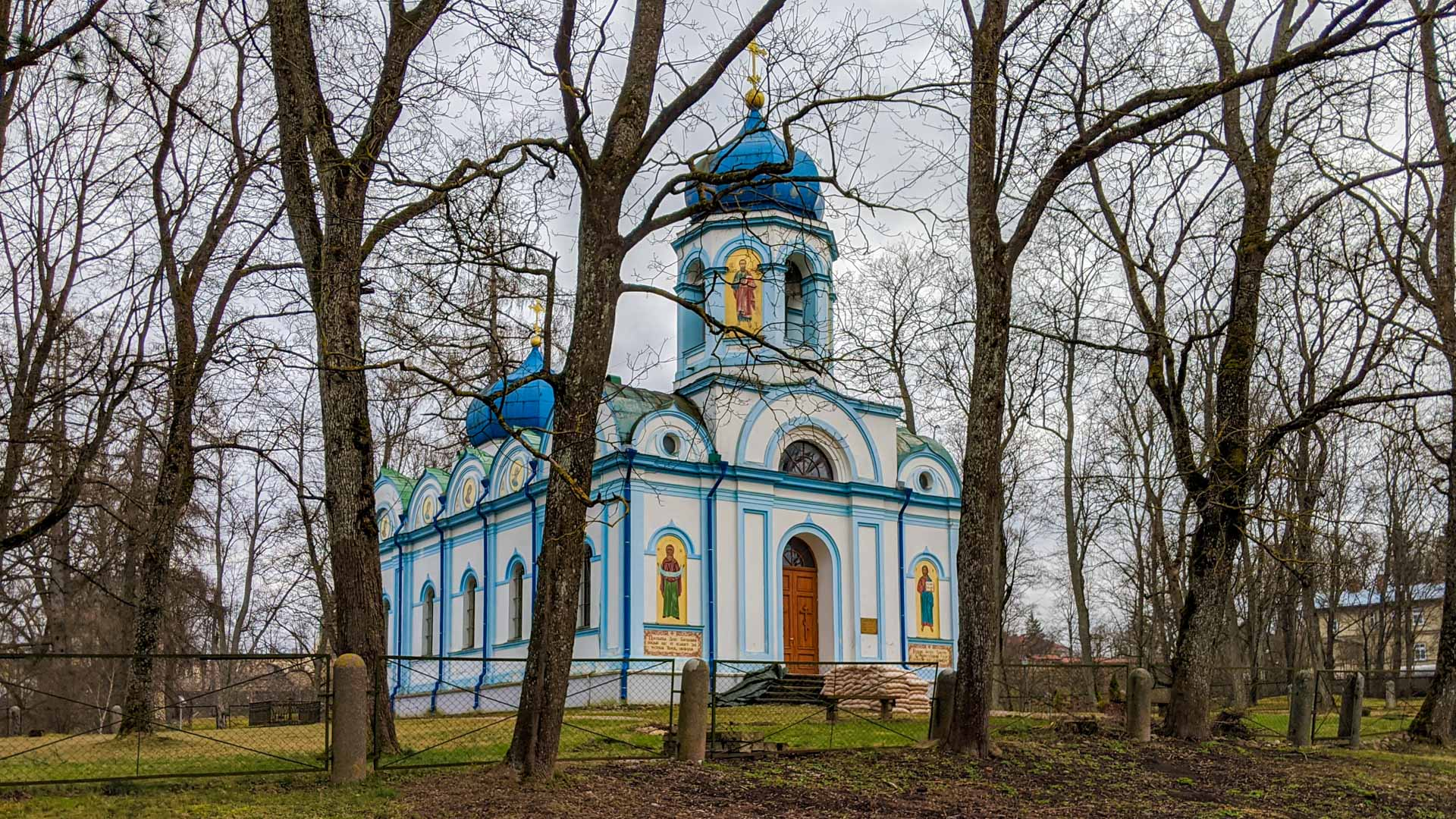 Orthodox Church in Cesis, Latvia