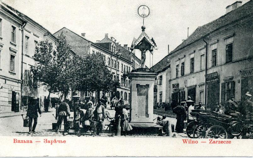 Old photo of Uzupis, Vilnius, Lithuania