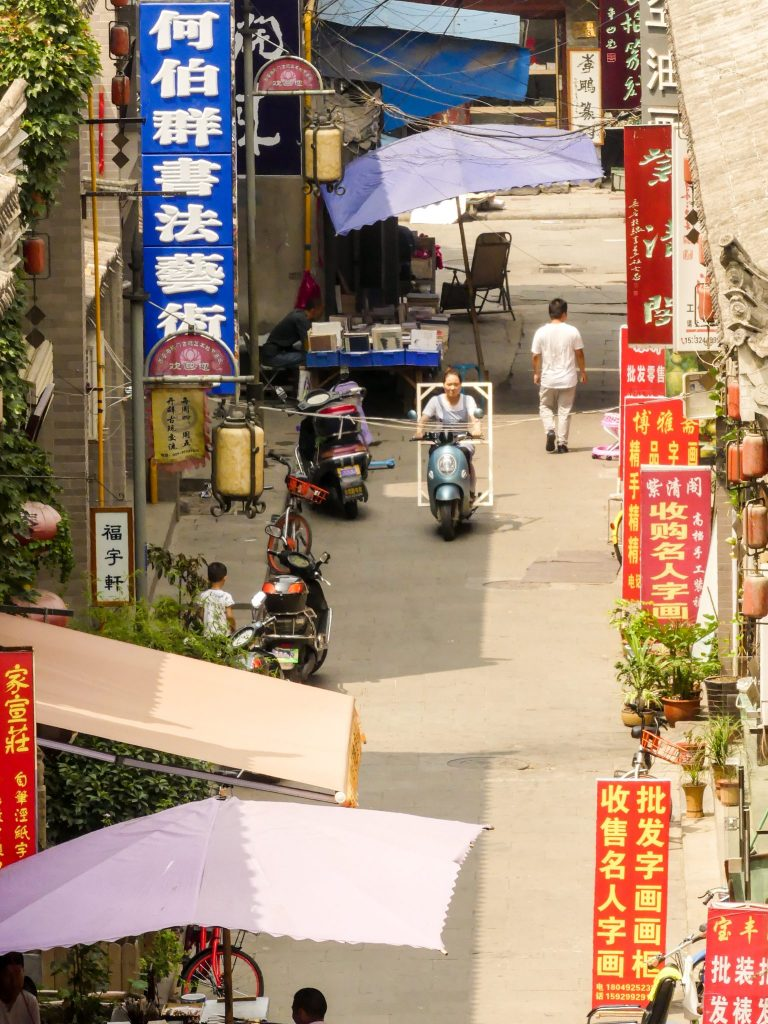 Another image of a Chinese Street