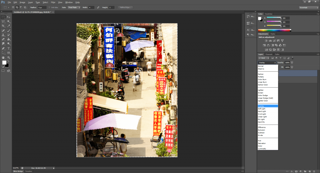 Using the overlay blend mode to check if the layers are aligned in Photoshop