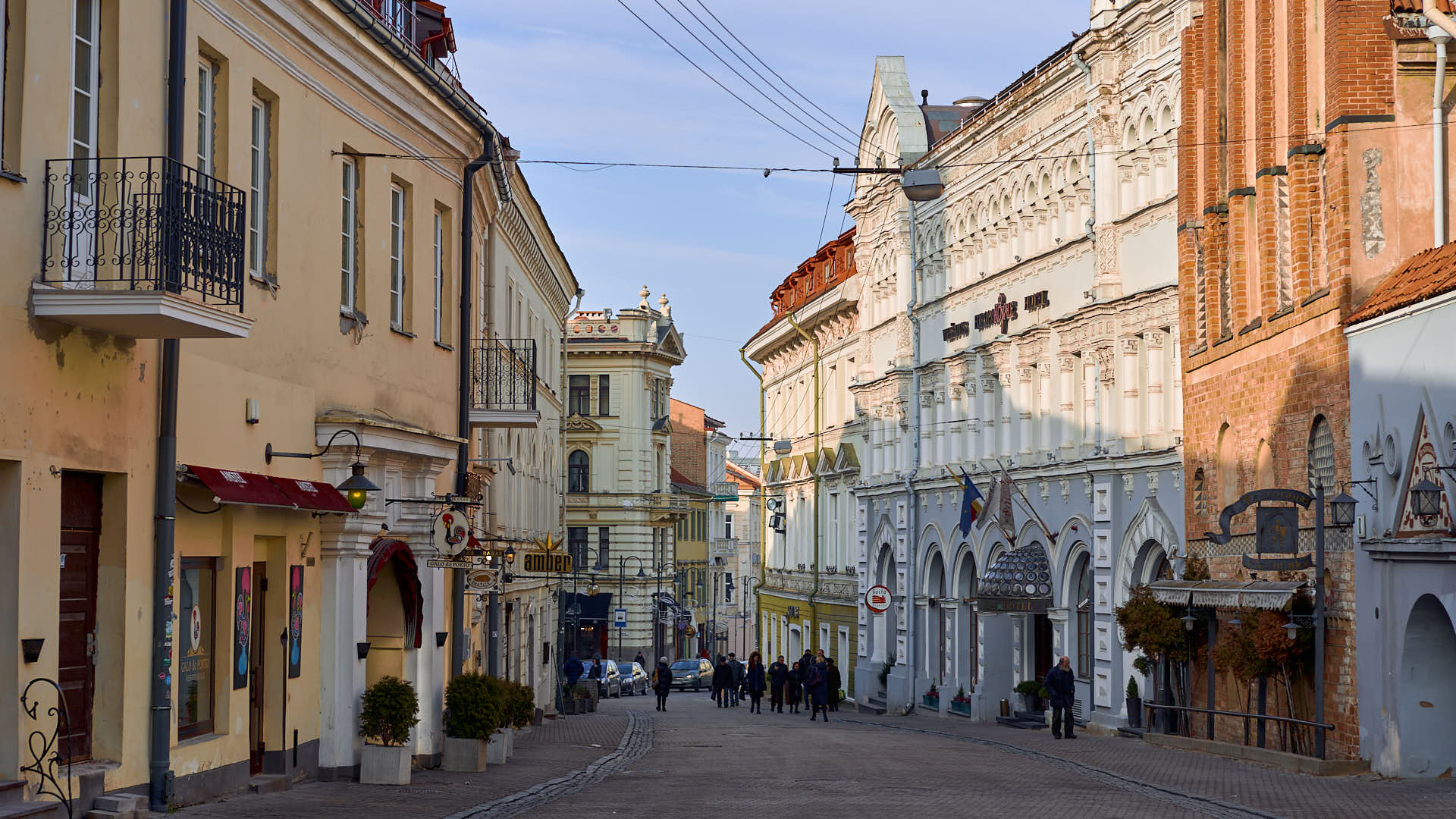 Street in front of the Gates of Dawn in Vilnius, Lithuania